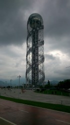Alphabetic tower Batumi