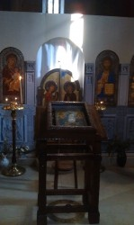Inside Georgian Orthodox Church