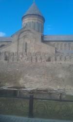 Mtskheta Svetitskhoveli Cathedral