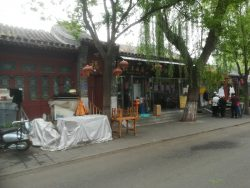 The Hutongs district of Beijing