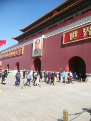 A picture of Mao Tse-tung outside the Forbidden City