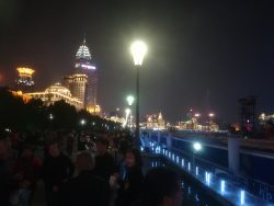 The water front in Shanghai