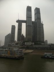 The skyscrapers of Chongqing